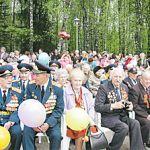 Город отметил 66-ю годовщину Победы