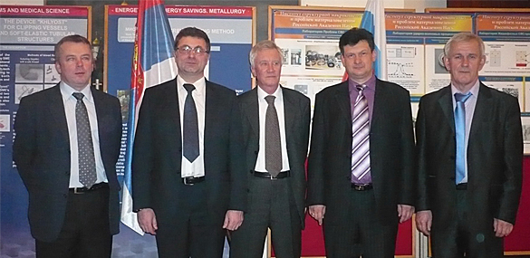 И.Л.Шкарупа и представители российской делегации