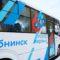 Автобус с юбилейной символикой вышел в первый рейс