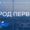 К 65-летию Обнинска запустили специальный сайт